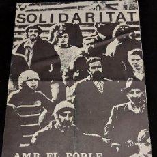 Carteles Políticos: SOLIDARITAT AMB EL POBLE DE XILE / CARTEL CON POEMA-LETRA DE LA CANCIÓN. AÑO 1974 / ALGO RECORTADO.. Lote 275584098
