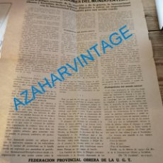 Carteles Políticos: 1933. A LOS TRABAJADORES DEL MUNDO ENTERO,CONTRA EL FASCISMO - UGT- PANFLETO 25X35 CM .. Lote 277696633