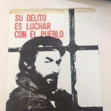 Carteles Políticos: CARTEL DE ACCIÓN COMUNISTA DE 1977 SOLICITANDO LA AMNISTÍA TOTAL PARA LOS PRESOS POLÍTICOS.. Lote 286712218
