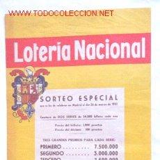 Carteles Publicitarios: CARTEL GRANDE DE LOTERÍA NACIONAL DE 1951. Lote 27153247