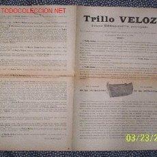 Carteles Publicitarios: PUBLICIDAD TRILLO 1897 GRAN FOLLETO TIPO CARTEL AGRICULTURA ZARAGOZA ARAGON. Lote 25564592