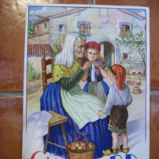 Carteles Publicitarios: CHOCOLATES RUICORD 1937. Lote 27548270