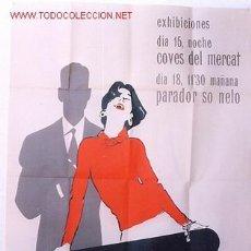Carteles Publicitarios: CARTEL PRIMER CERTAMEN ESPAÑOL DE LA MODA, VALENCIA 1960 , PATROCINA COCA COLA. Lote 15801247