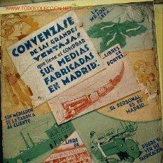 Carteles Publicitarios: REPUBLICA, AVANT GARDE, AÑOS 30, ANTIGUA Y EXCEPCIONAL AGUADA EN LIENZO DE TELA CON PUBLICIDAD DE AS. Lote 26563402