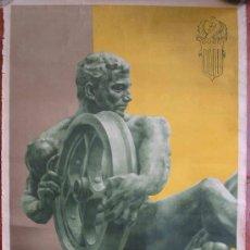 Carteles Publicitarios: CARTEL : XXX FERIA MUESTRARIO INTERNACIONAL VALENCIA 1952. Lote 9780231