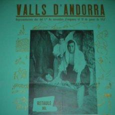 Cartazes Publicitários: CARTELL DEL PESSEBRE VIVENT A ENGORDANY VALLS D'ANDORRA ANY 1957. Lote 10970055