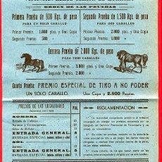 Carteles Publicitarios: CARTEL PUBLICIDAD CONCUNSO DE TIRO Y ARRASTRE, TIPICO VALENCIANO, VALENCIA 1947. Lote 22703926