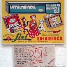 Carteles Publicitarios: CARTEL PUBLICIDAD VITULARIAZOL,SIUL SALAMANCA ,1951, CARTON, TEMA FARMACIA O VETERINARIO. Lote 15973717