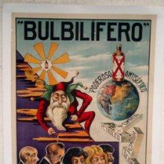 Carteles Publicitarios: CARTEL PUBLICIDAD CRECEPELO BULBILIFERO, SIGLO XIX , ENTELADO , TEMA FARMACIA. Lote 23506459