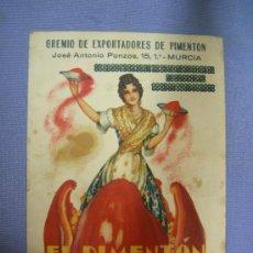 Carteles Publicitarios: FOLLETO PUBLICITARIO EL PIMENTON MURCIANO, FERIA INTERNACIONAL DEL CAMPO 1956. Lote 27497298