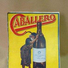 Carteles Publicitarios: CARTEL PUBLICITARIO, COÑAC CABALLERO, 1930S, PASATIEMPOS, MEDIDAS: 24X17 CM.. Lote 26039619