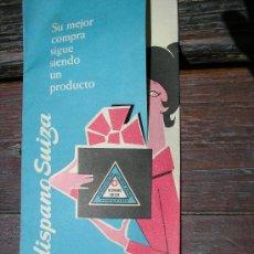 Carteles Publicitarios: HISPANO SUIZA FOLLETO DE PUBLICIDAD DE BATERIA DE COCINA. Lote 27955194