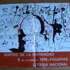 Carteles Publicitarios: INTERESANTE Y ANTIGUO CARTEL DE LOTERIA NACIONAL 60 X 53 CM. Lote 28054832
