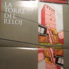 Carteles Publicitarios: 6 CARTELES DE LA EXPOSICION ASTURES (GIJON 1995) (VER FOTOS ADICIONALES) MIDEN 40 X 55 CMS). Lote 30488225