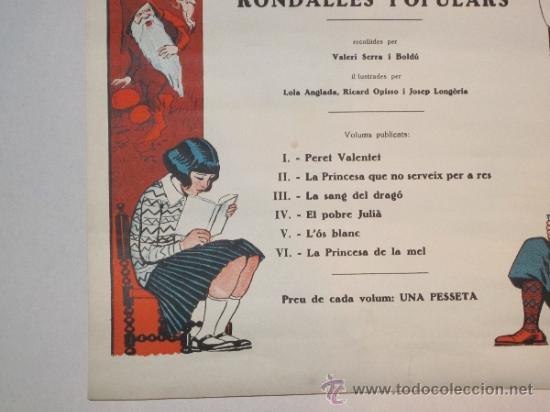 Carteles Publicitarios: CARTEL PUBLICIDAD RONDALLES POPULARS - ILUSTRADO POR OPISSO - VER FOTOS ADICIONALES - (CARTEL -103) - Foto 7 - 31327647