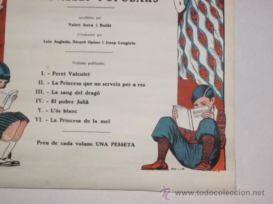 Carteles Publicitarios: CARTEL PUBLICIDAD RONDALLES POPULARS - ILUSTRADO POR OPISSO - VER FOTOS ADICIONALES - (CARTEL -103) - Foto 8 - 31327647