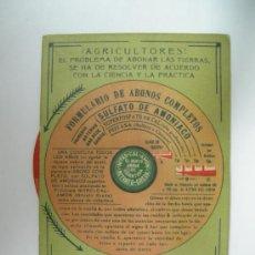 Carteles Publicitarios: ANTIGUO DISCO SULFATO DE AMONIACO FERTILIZANTE - S.A. AZAMON - MADRID. Lote 31759996