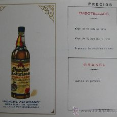 Carteles Publicitarios: HOJA DE CATÁLOGO PUBLICITARIO, BOTELLA DE PONCHE ASTURIANO BERNALDO DE QUIRÓS, (MIERES). Lote 36712029