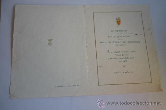 Carteles Publicitarios: FERIA MUESTRARIO INTERNACIONAL DE VALENCIA 1947. FELICITACIÓN NAVIDEÑA. EL DE LA FOTO - Foto 3 - 39027946