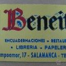 Carteles Publicitarios: CARTON DURO PUBLICIDAD BENEITEZ LIBRERIA PAPELERIA, SALAMANCA - AÑOS 1950-60. Lote 40970050