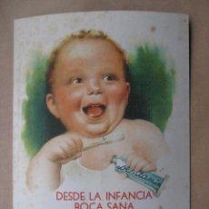 Carteles Publicitarios: DISPLAY DENTAMIN, PASTA DENTAL PARA NIÑOS - AÑOS 1950. Lote 103497996