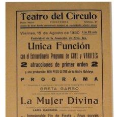Carteles Publicitarios: CARTEL TEATRO DEL CIRCULO PUIGCERDA. 23 X 66 CM.. Lote 41611359
