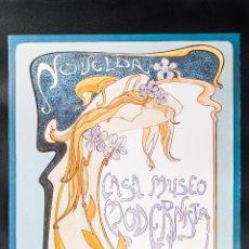 Carteles Publicitarios: CARTEL DE CASA MUSEO MODERNISTA, DE NOVELDA, CAJA DE AHORROS DE ALICANTE Y MURCIA. Lote 42176597