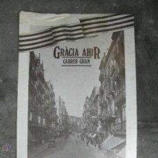 Carteles Publicitarios: CARTEL GRÀCIA AHIR - CARRER GRAN - COLA.. CAIXA D´ESTALVIS COMARCAL DE MANLLEU - ENCAIX. Lote 44876989