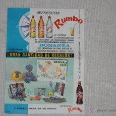 Carteles Publicitarios: CARTEL REFRESCOS RUMBO 21 X 29. Lote 116173552