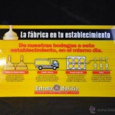 Carteles Publicitarios: CARTEL CERVEZA ESTRELLA GALICIA. METACRILATO, PUBLICIDAD, BAR, CERVECERÍA, CARTEL, INFOGRAFÍA. Lote 53740417