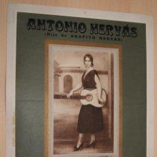Carteles Publicitarios: PRECIOSO CARTEL TROQUELADO DE ANTONIO HERVÁS - FÁBRICA DE ALCOHOLES, ANISADOS Y LICORES - AÑO 1917. Lote 54437098