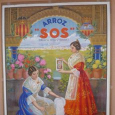Carteles Publicitarios: ALGEMESI (VALENCIA).- ARROZ 'SOS'.- LITOGRAFIA HACIA 1930.- 100X70 CM. APROX.. Lote 57938020