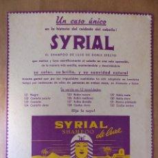 Carteles Publicitarios: DISPLAY SYRIAL - SHAMPOO DE LUXE - DENTICLOR S.L. AÑOS 1950. Lote 58681660
