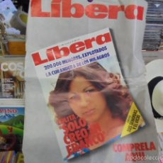 Carteles Publicitarios: SUPER POSTER GIGANTE LOLITA FLORES - REVISTA LIBERA - SOLO CREO EN FRANCO. Lote 58691441