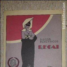 Carteles Publicitarios: CARTEL DISCOS -REGAL- SUPLEMENTO 97 - FEBRERO 1932 - RAFAEL PENAGOS -. Lote 68779249