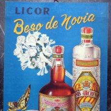 Carteles Publicitarios: CARTEL PUBLICIDAD ANIS ARCHENA , LICOR BESO DE NOVIA , MURCIA , CARTULINA , ANTIGUO , ORIGINAL. Lote 73811235