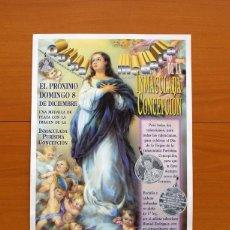 Carteles Publicitarios: LEVANTE, EL MERCANTIL VALENCIANO - INMACULADA CONCEPCIÓN - PÓSTER TAMAÑO 27X39. Lote 82804644