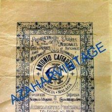 Carteles Publicitarios: ANTIQUISIMA PUBLICIDAD DE SEDA FARMACIA ANTONIO CAFFARENA, MALAGA,32X44 CMS. Lote 86104376