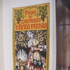 Carteles Publicitarios: TRIADÓ. CARTEL LITOGRÁFICO PUBLICITARIO DE VINOS DEL SINDICATO ALELLA VINÍCOLA. IMPRENTA ELZEVIRANA. Lote 86854644