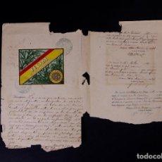 Carteles Publicitarios: MARCAS Y PATENTES REPUBLICA DE CUBA, ROM ESCARCHADO, 1908. Lote 87252620