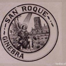 Carteles Publicitarios: MARCAS Y PATENTES REPUBLICA DE CUBA, GINEBRA SAN ROQUE, 1917. Lote 87256988