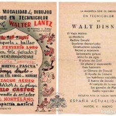 Carteles Publicitarios: CARTEL ORIGINAL - ANIMADORES EN TECHNICOLOR WALT DISNEY - HUECOGRABADO FOURNIER 1930-16,5X22,5CM. Lote 87444088
