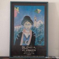 Carteles Publicitarios: PÓSTER ENMARCADO OCAÑA EXPOSICIÓN POSADA DEL POTRO EN CÓRDOBA.1984. Lote 90191604