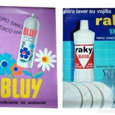 Carteles Publicitarios: CARTEL 1967 BLUY Y RAKY 70 X 100 CM. CLASICOS IMAGEN GRAFICA SIGLO XX. EXCELENTE ESTADO. Lote 97674335