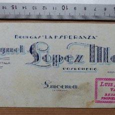 Carteles Publicitarios: LUCENA, CORDOBA - BODEGAS LA ESPERANZA, VINOS FINOS, MIGUEL LOPEZ MORA - ORIGINAL PINTADO A MANO. Lote 98693967