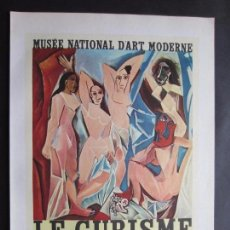 Carteles Publicitarios: 1963-MUSEO ARTE MODERNO PARIS. EXPOSICIÓN DE PABLO PICASSO. DOS CARTELES ORIGINALES DE 1963. Lote 101006371