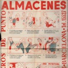 Carteles Publicitarios: AUCA ALELUYA ALMACENES PETRITXOL. Lote 102055323