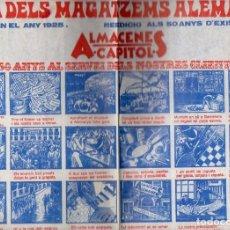 Carteles Publicitarios: AUCA ALELUYA MAGATZEMS ALEMANYS ALMACENES CAPITOL 1972. Lote 102055995