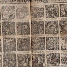 Carteles Publicitarios: AUCA ALELUYA HISTORIETA DIVERTIDA EN EL APOLO VIVIDA (PARQUE DE ATRACCIONES APOLO, BARCELONA). Lote 102056863