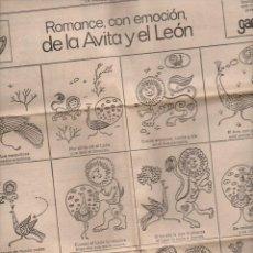 Carteles Publicitarios: AUCA ALELUYA ROMANCE CON EMOCIÓN DE LA AVITA Y EL LEÓN- SASTRERÍA GALES, BARCELONA. Lote 102063991